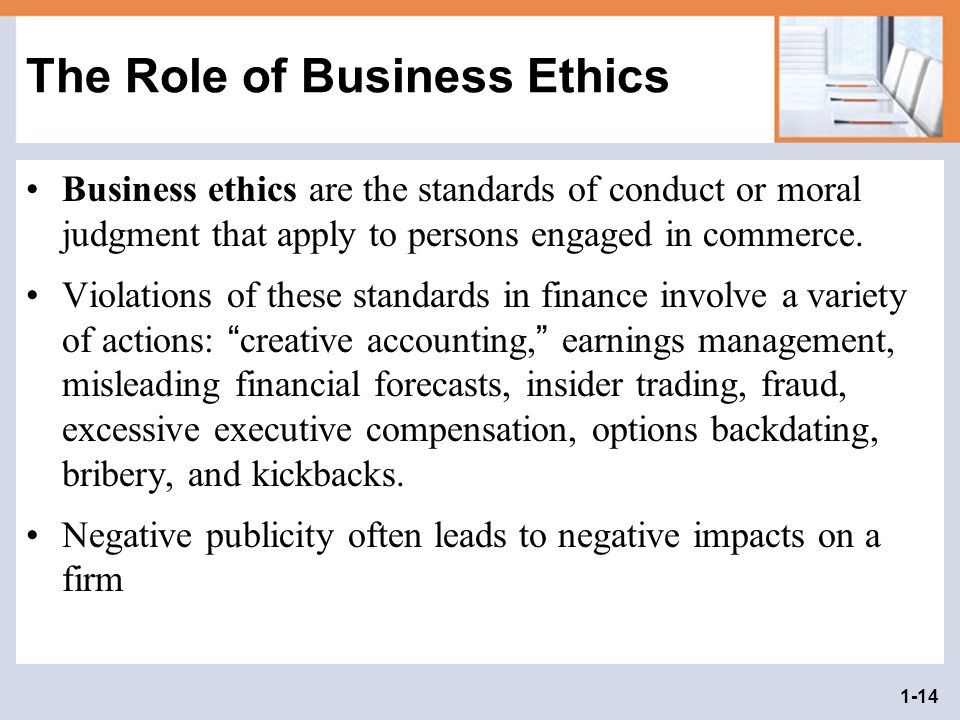 business ethics role of the board Nd world congress on total quality board's role in managing  ethical business – 20 th january 2012 mrs harpreet a de singh,.