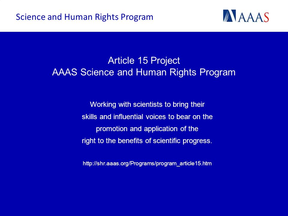 Article 15 Project AAAS Science and Human Rights Program
