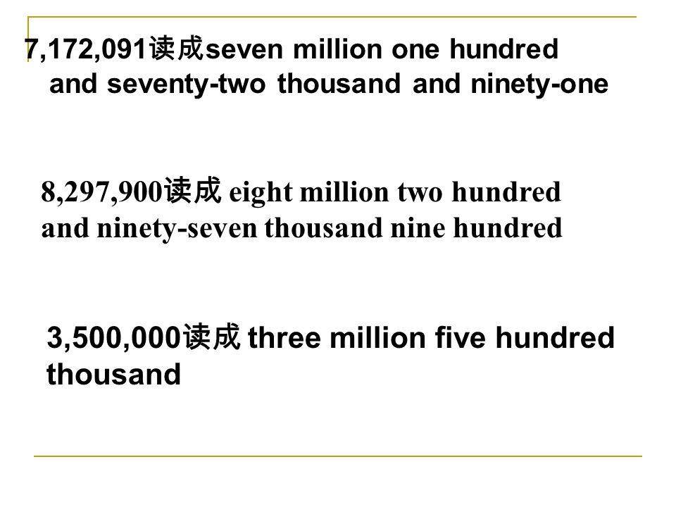 3,500,000读成 three million five hundred thousand
