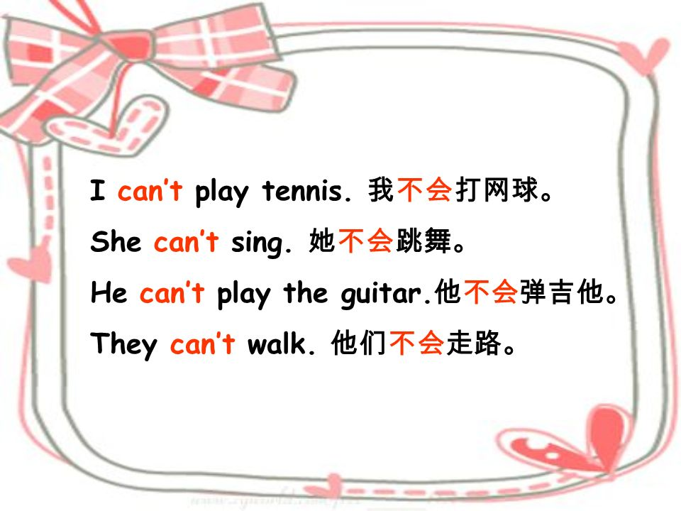 I can't play tennis. 我不会打网球。