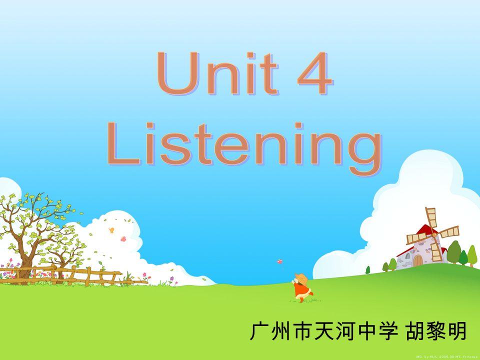 Unit 4 Listening 广州市天河中学 胡黎明