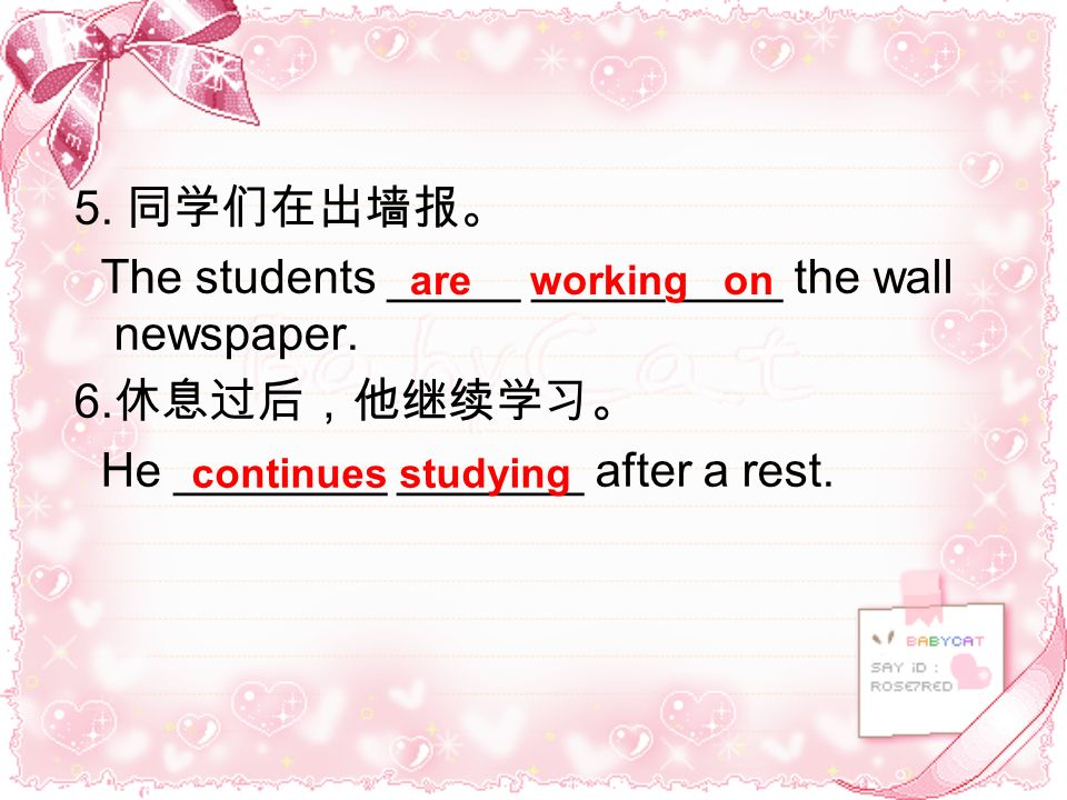 The students _____ _____ ____ the wall newspaper. 6.休息过后,他继续学习。