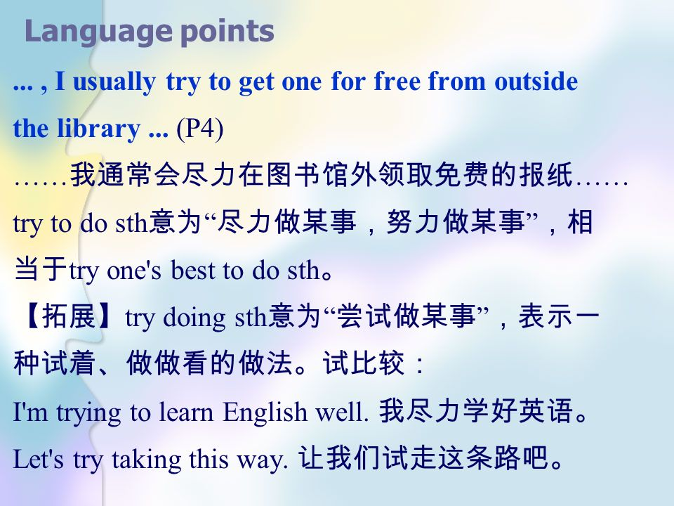 Language points ... , I usually try to get one for free from outside