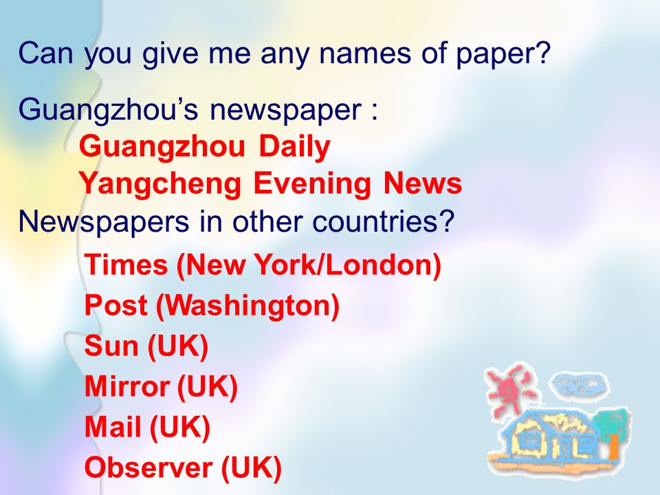 Can you give me any names of paper Guangzhou's newspaper :