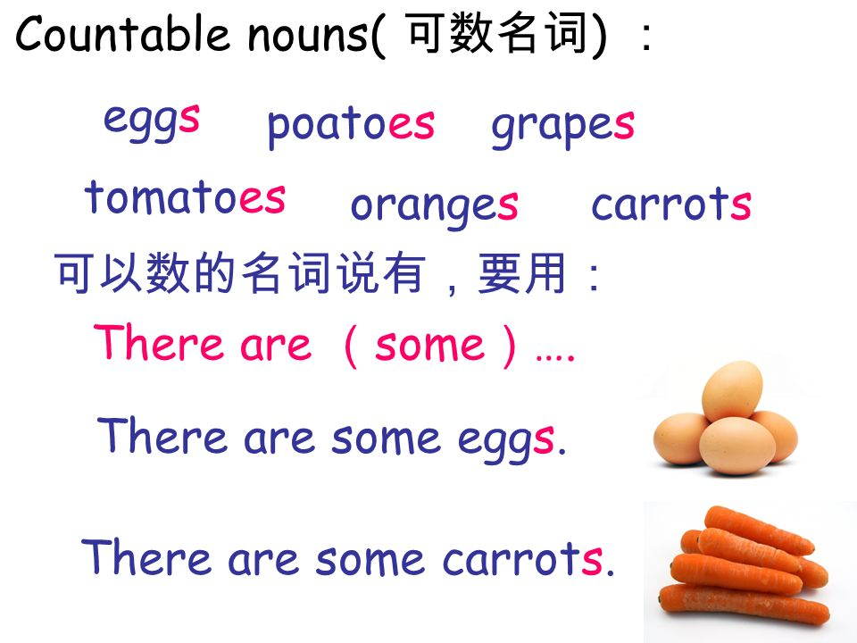 Countable nouns( 可数名词) :