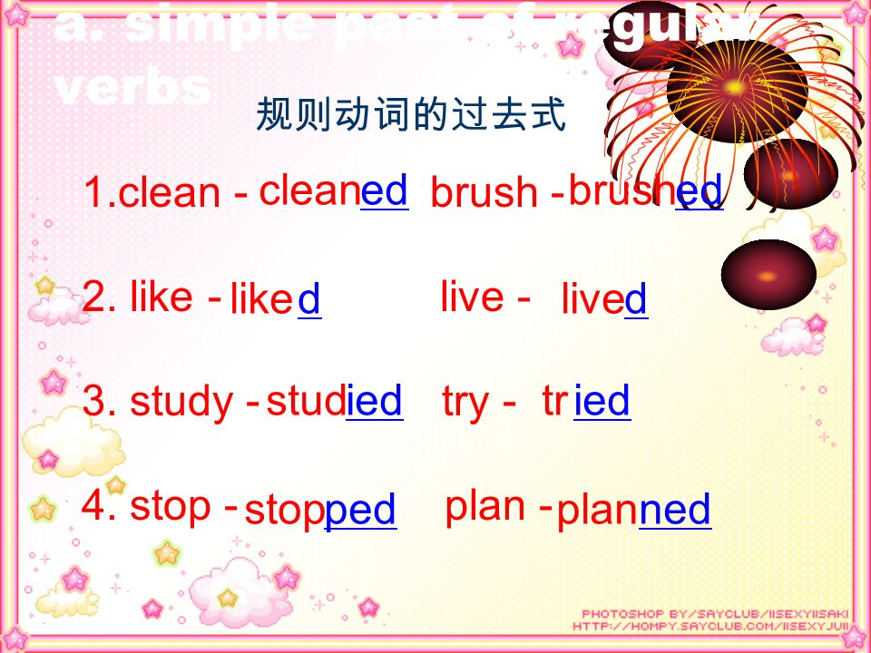 a. simple past of regular verbs