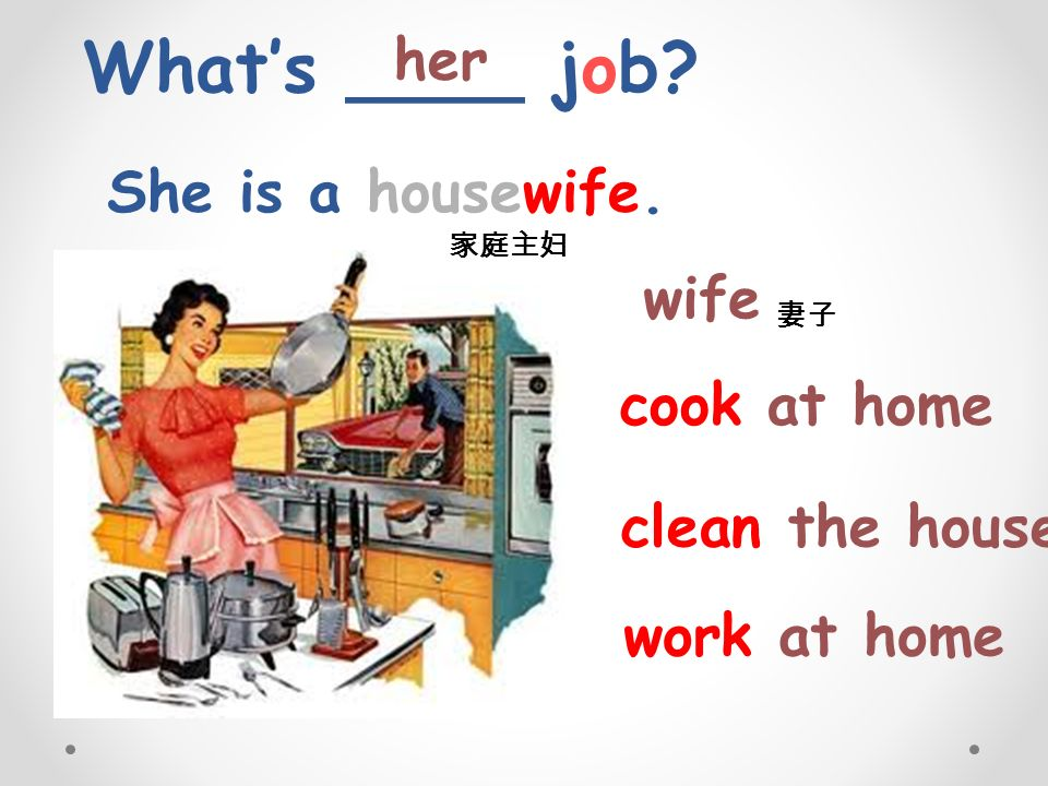 What's ____ job her She is a housewife. wife cook at home