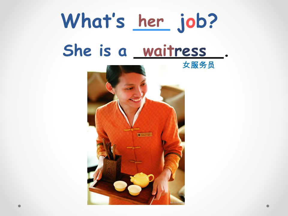 What's ___ job her She is a _________. waitress 女服务员