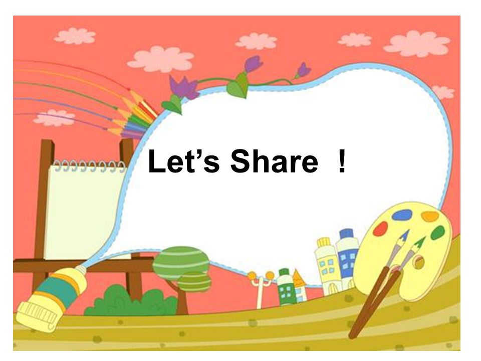 Let's Share !