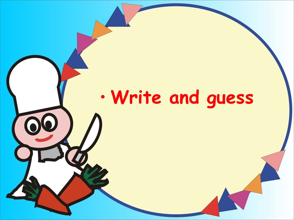 Write and guess