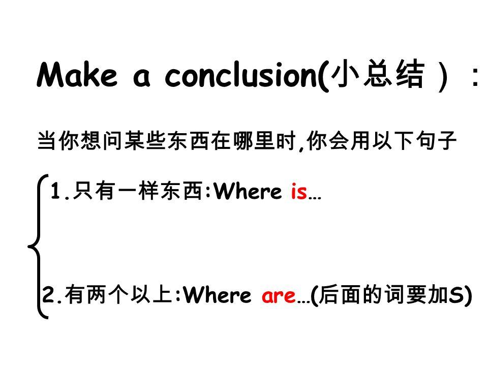 Make a conclusion(小总结):