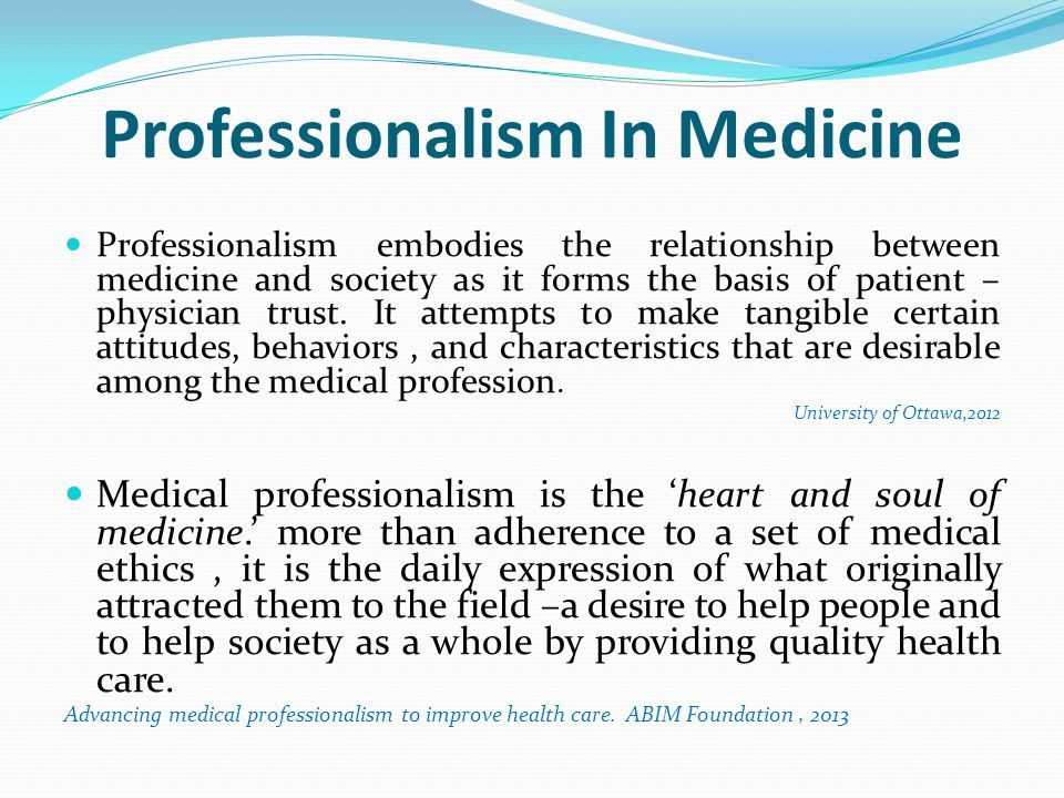 key elements of professionalism and ethics Professionalism - what is it topic 1 task 3 summary for your learning journal professionalism write a short (300 to 500 words) summary of what you consider to be the key elements of professionalism and ethics, as relevant to teachers.