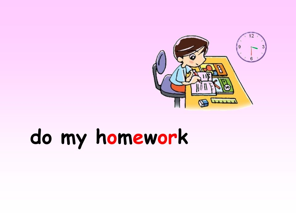 do my homework