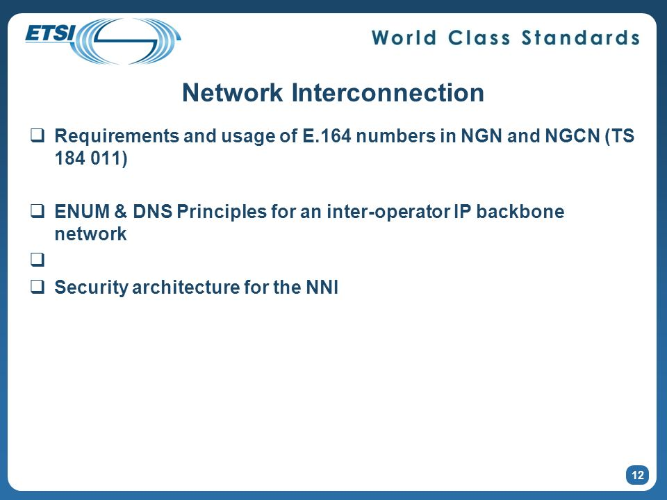 Network Interconnection