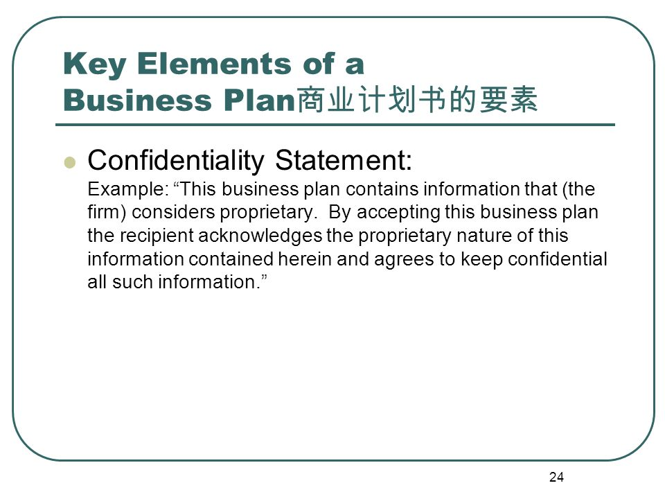 Statement Of Confidentiality Business Plan  WwwTranhtuongvietNet