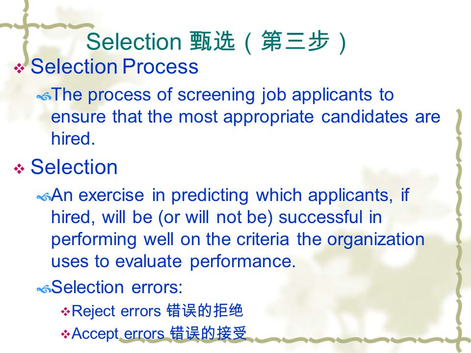 the validity of simulation in predicting job performance When using assessment centers to predict job performance during an interview simulation, a job assessment centers have no validity in predicting performance.