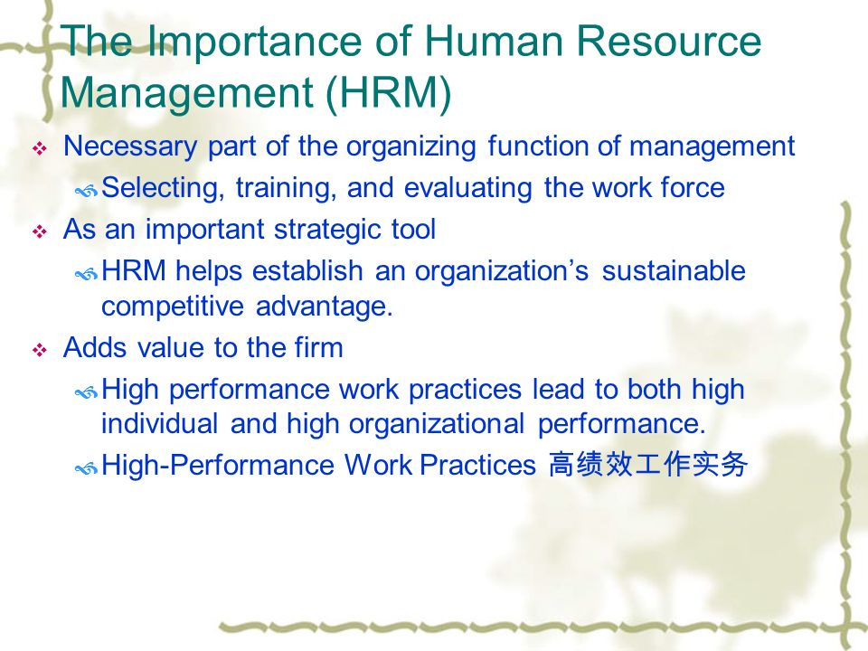 explain the importance of strategic human resource management in organisations To understand the importance of human resource management human resource is important because strategic management and organizational.