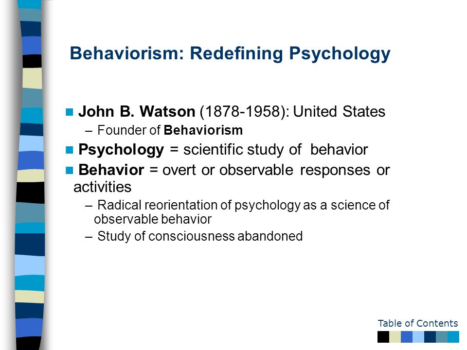 a study of radical behaviorism We are all methodological behaviorists is radical behaviorism a general philosophy regulating it freed us to study the behavior of lower.