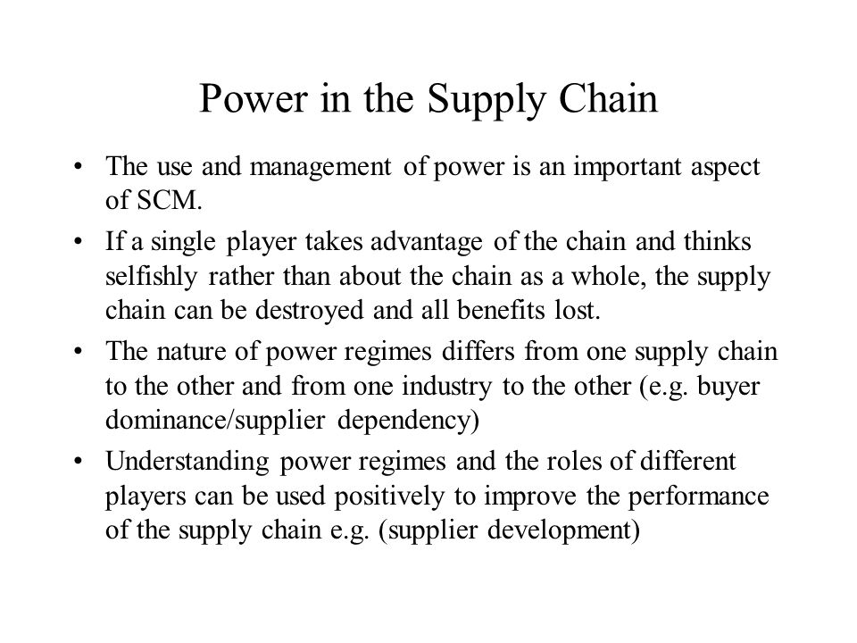 buyer power in supply chain essay Porter's five forces of buyer bargaining power refers to the pressure consumers can exert on businesses to better service and prices.