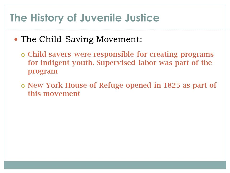 an introduction to the history of juvenile justice The history of the juvenile justice system has undergone extensive changes since programs were first enacted in the late 1800s.