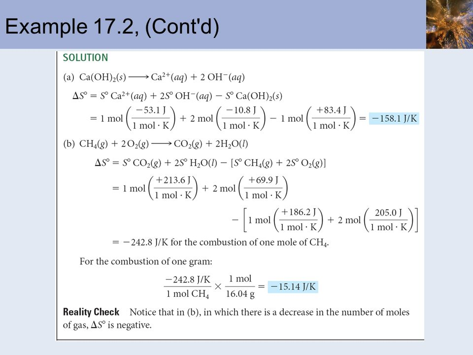 Example 17.2, (Cont d)