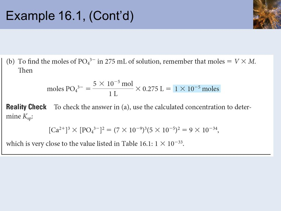 Example 16.1, (Cont'd)