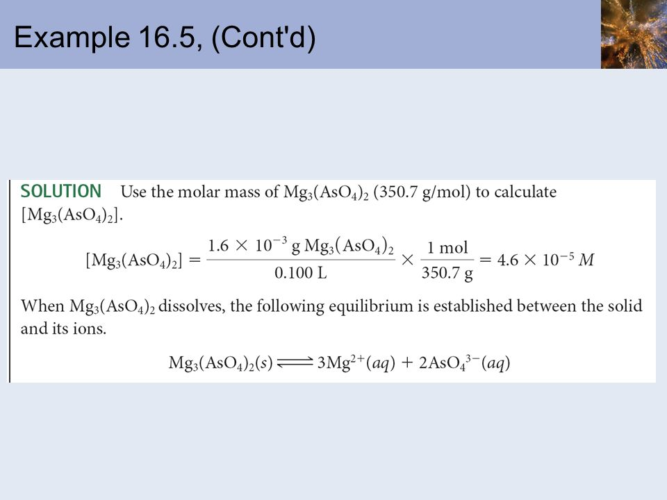 Example 16.5, (Cont d)