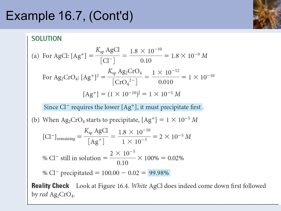 Example 16.7, (Cont d)