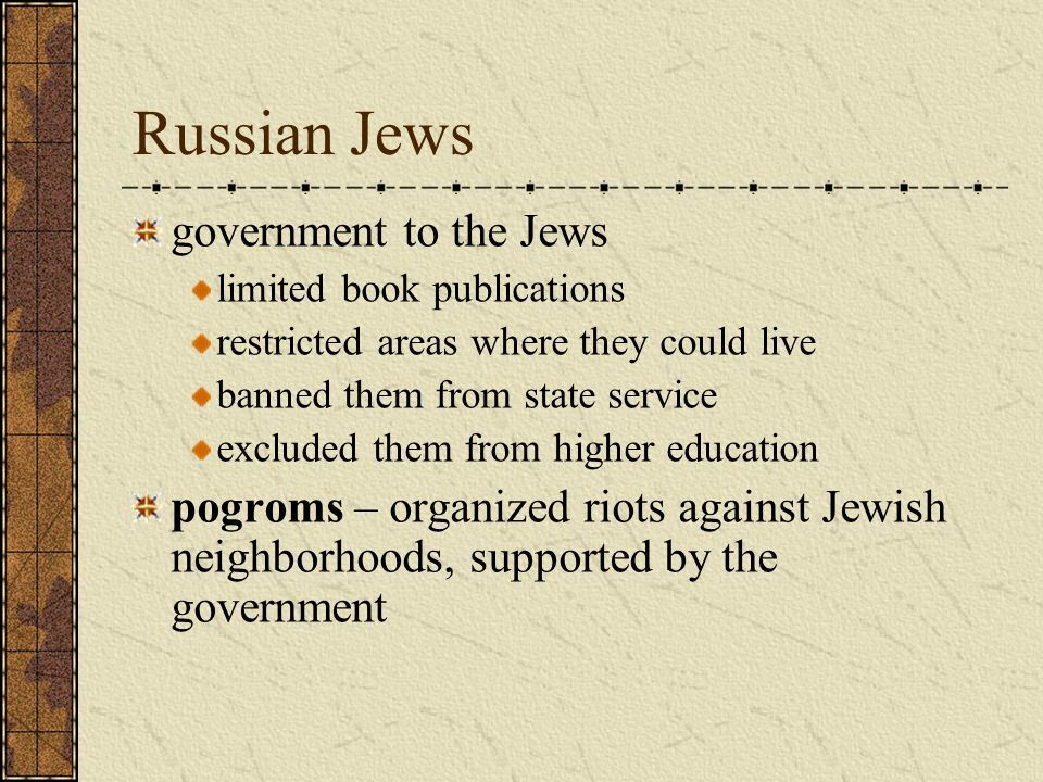 Russian Jews government to the Jews