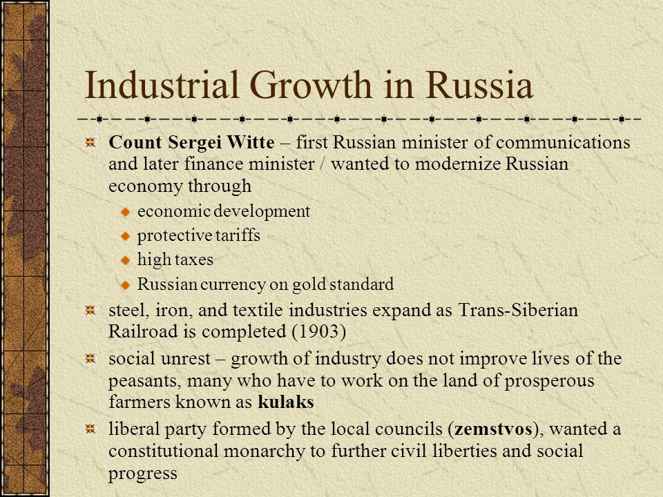 Industrial Growth in Russia