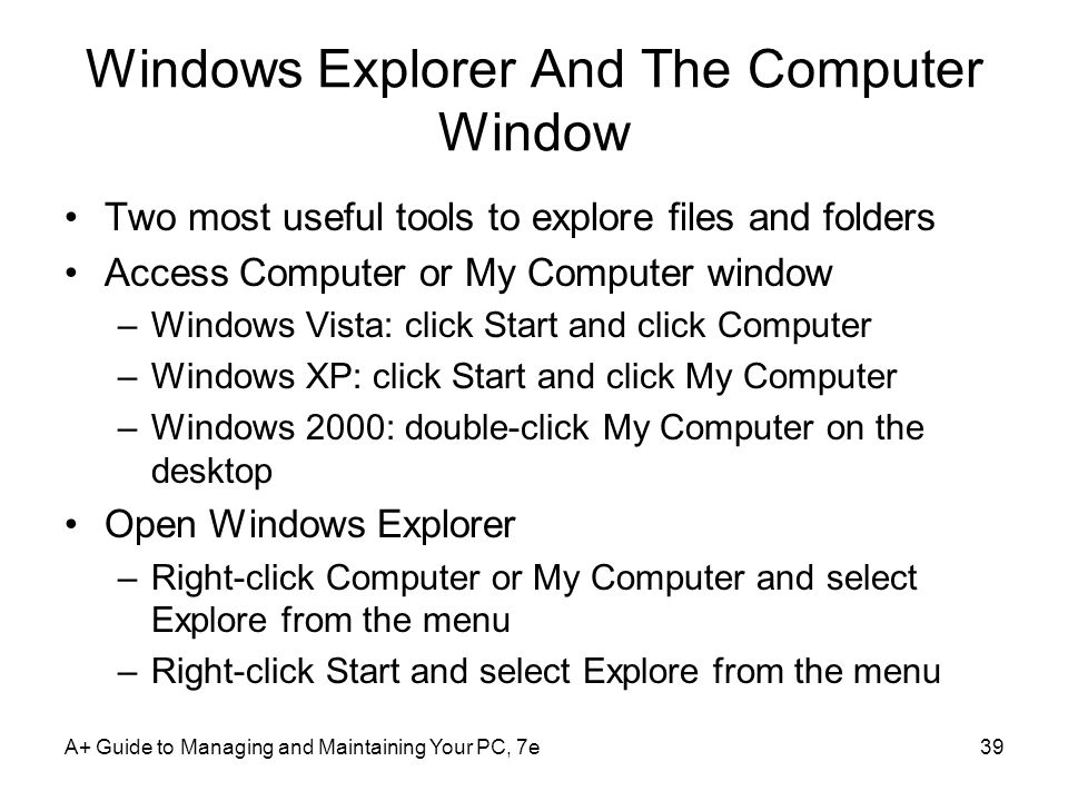 Windows Explorer And The Computer Window