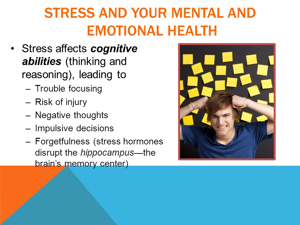 Mental And Emotional Health Ppt Download