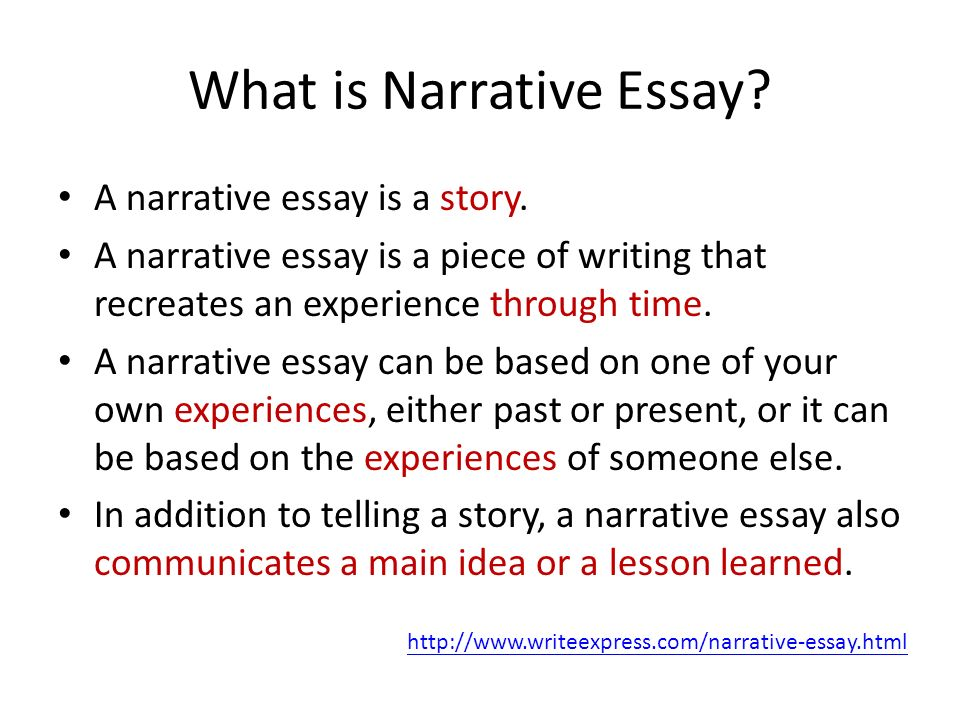 Narrative essay model