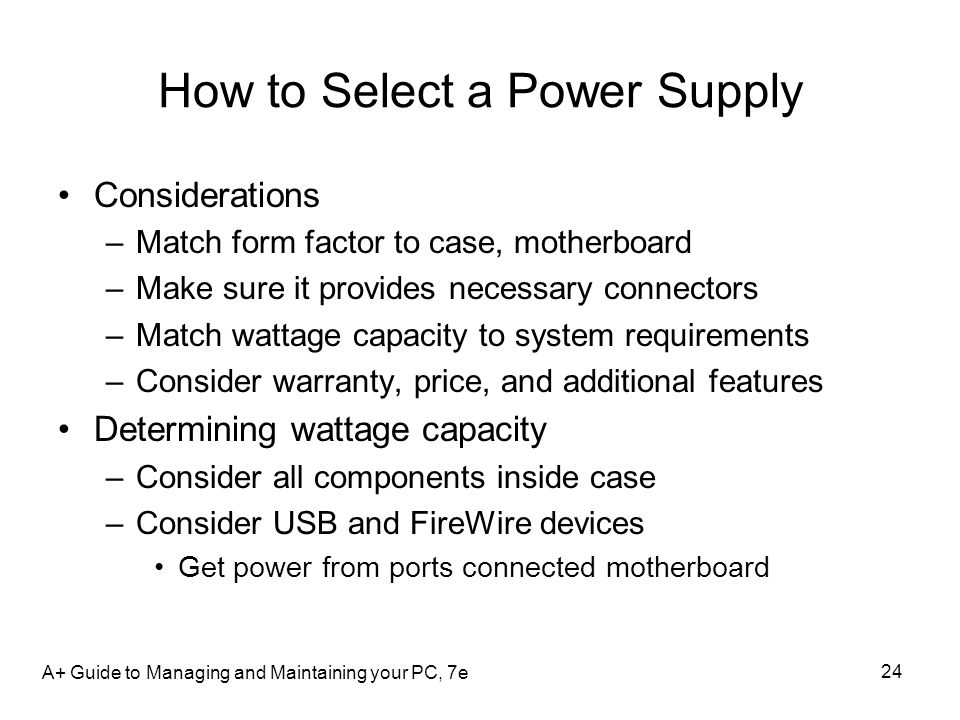 How to Select a Power Supply