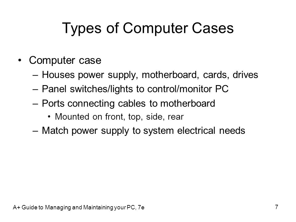 Types of Computer Cases