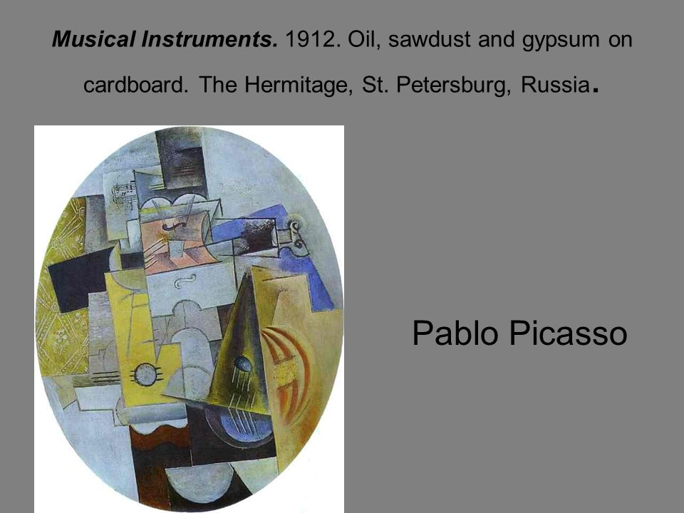Musical Instruments. 1912. Oil, sawdust and gypsum on cardboard