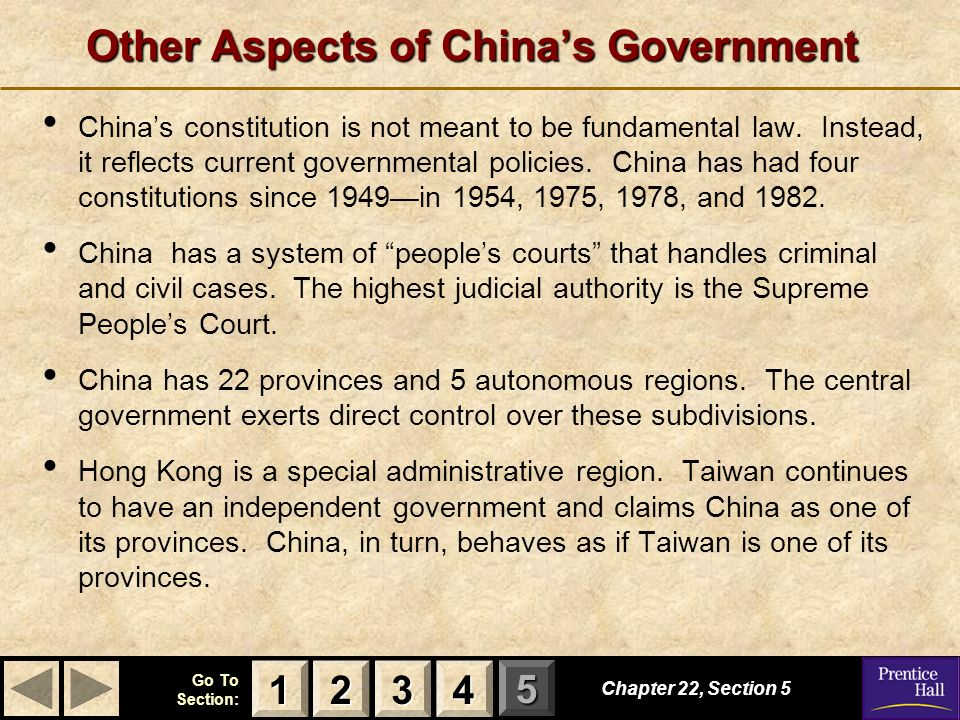 Other Aspects of China's Government