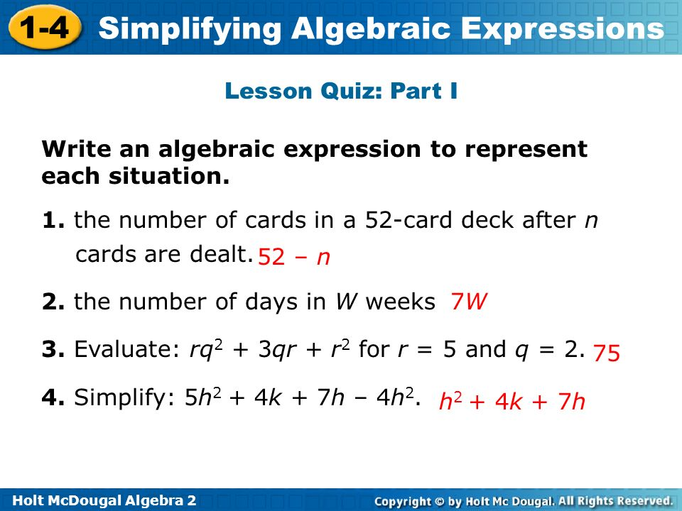 Division of Algebraic Expressions