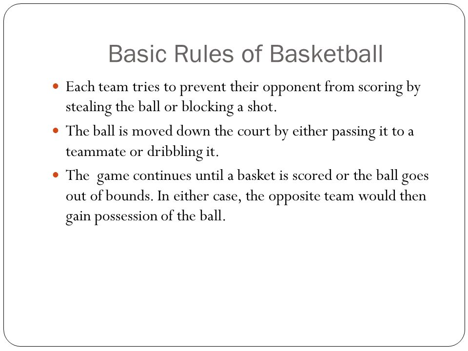 an introduction to the history of basketball Essays from bookrags provide great ideas for basketball (bookrags) essays and paper topics like essay view this student essay about basketball (bookrags.