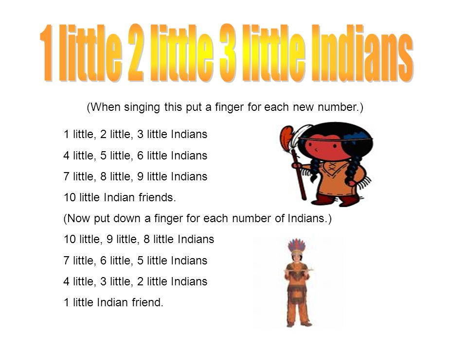 1 little 2 little 3 little Indians