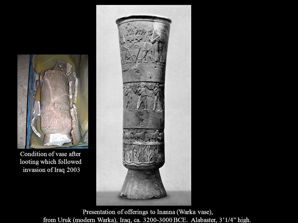 Condition of vase after looting which followed invasion of Iraq 2003