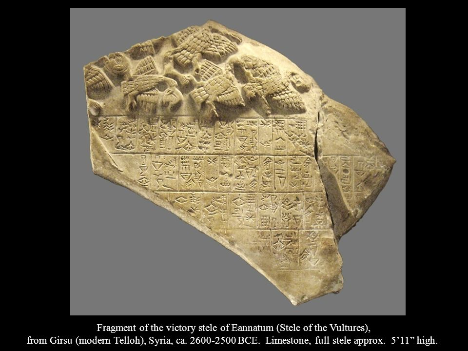 Fragment of the victory stele of Eannatum (Stele of the Vultures),
