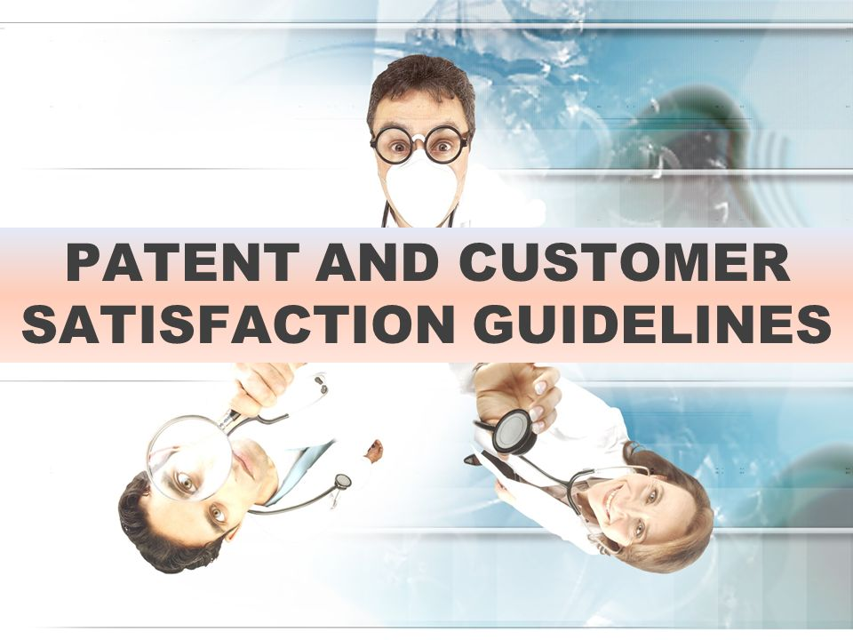 Patent and customer satisfaction guidelines