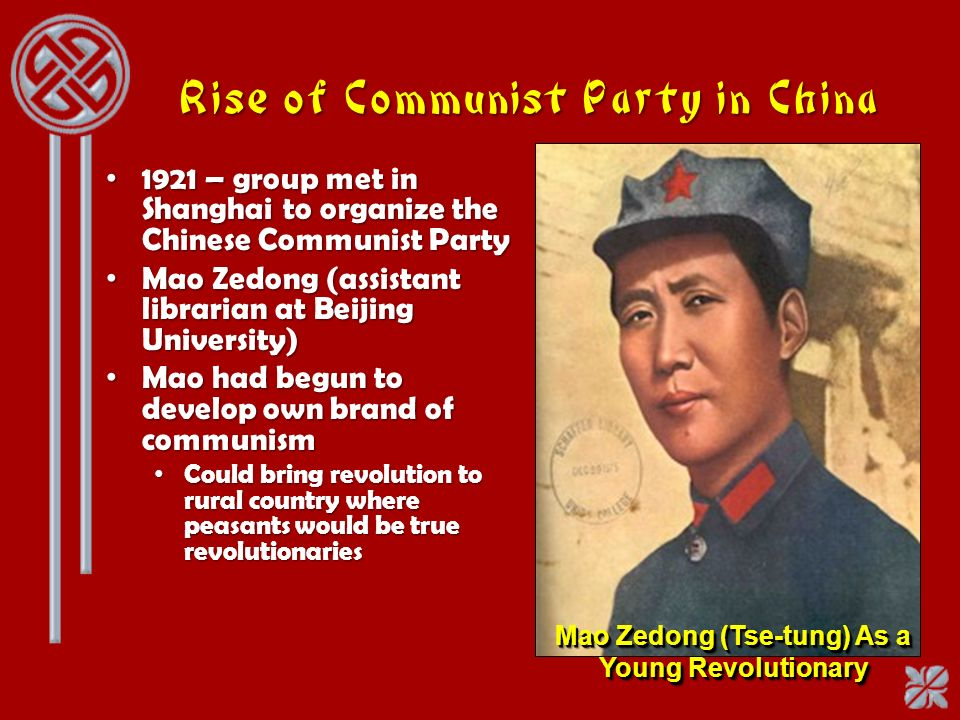 an analysis of chinese communist party This collection of documents covers the rise to power of the chinese communist movement they show how the chinese communist party interpreted the revolution, how it devised policies to meet changing circumstances and how these policies were communicated to party members and public.