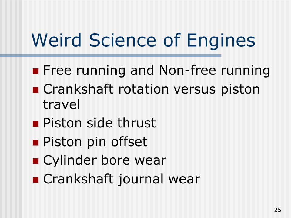 Weird Science of Engines