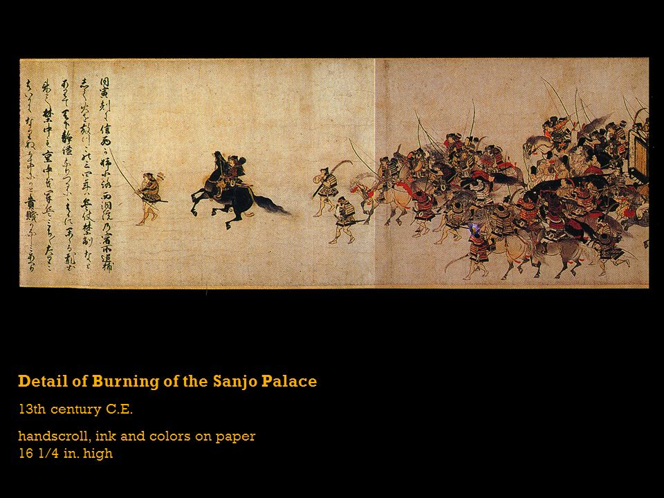 Detail of Burning of the Sanjo Palace