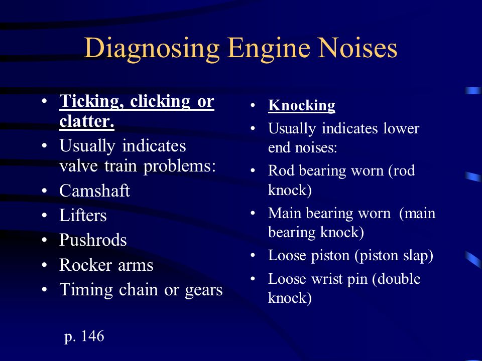 Diagnosing Engine Noises