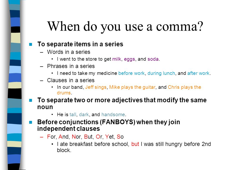 When do you use a comma To separate items in a series