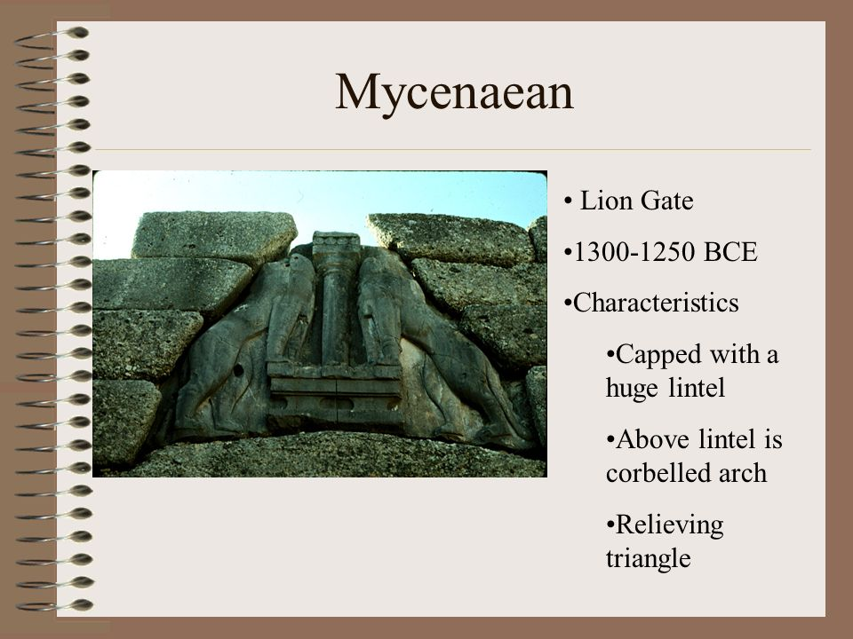 Mycenaean Lion Gate 1300-1250 BCE Characteristics