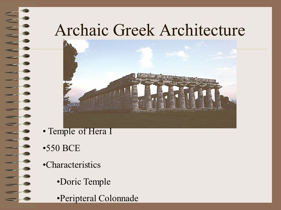 Archaic Greek Architecture
